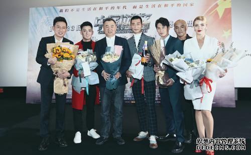 电影《中国蓝盔》首映现场。来源:主办方供图