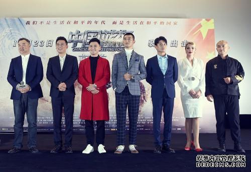 《中国蓝盔》首映现场。来源:主办方供图