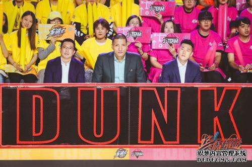 篮球巨星胡卫东、巴特尔、陈功悉数亮相决赛现场 主办方供图